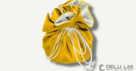 Jewellery and Travel Pouch – Yellow