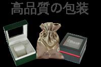 高品質の包装 DELU Ltd.
