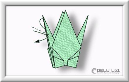 如何折千纸鹤-步骤-010